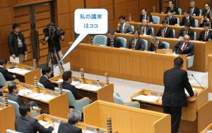 201812議会