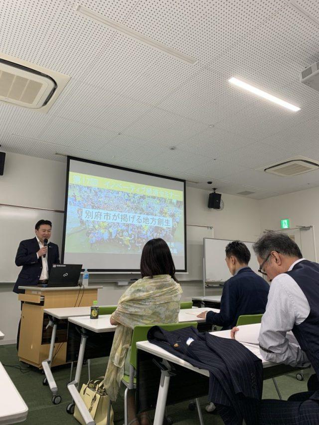 長野別府市長の講演