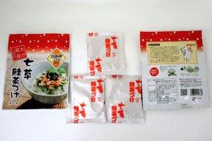 七草 鮭茶づけ(セット内容)