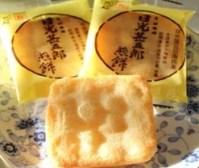 石田屋煎餅