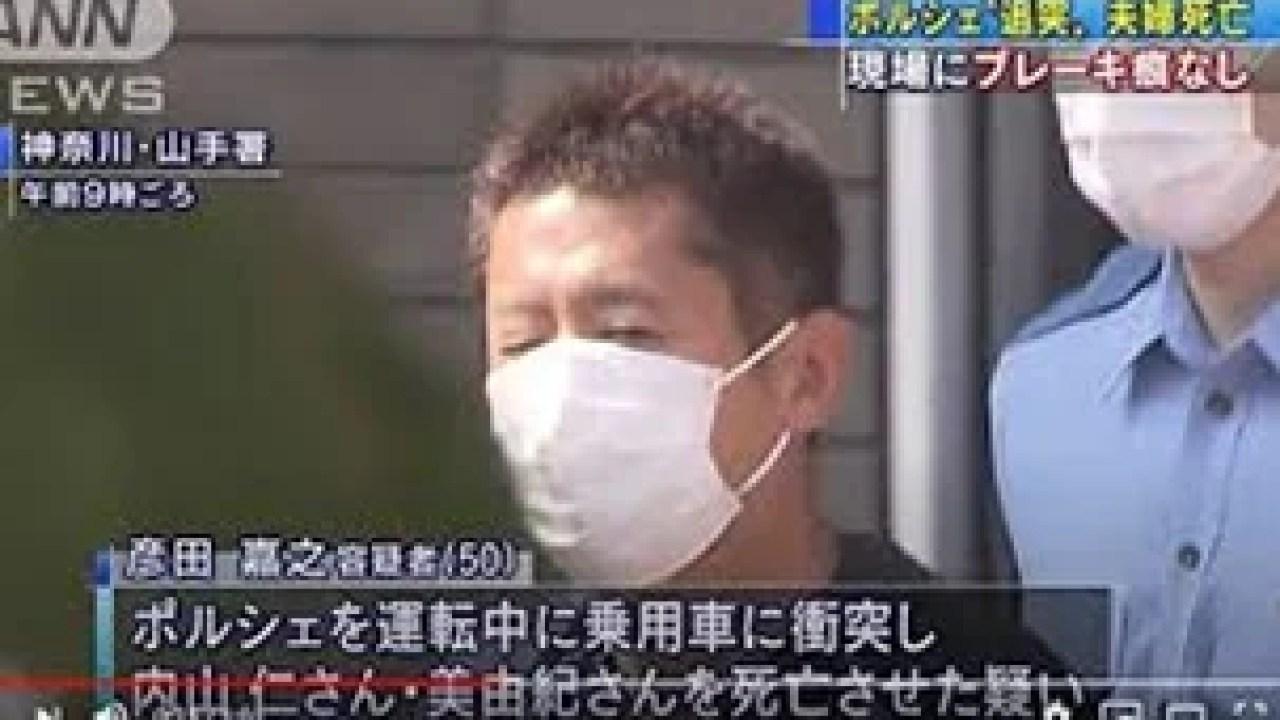 商事 株式 会社 彦田