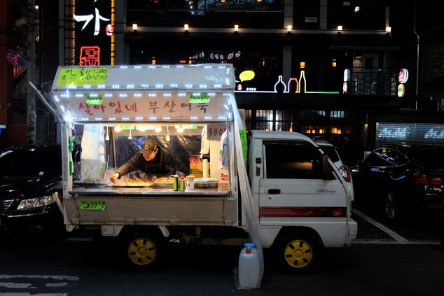 seul sokak yemeği