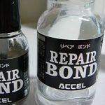ACCELリペアボンド、ハドルボンド、Fix-A-Lureなど、ワームの補修液の話