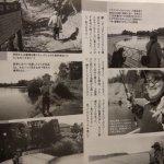 バサー3月号雄蛇ヶ池記事。釣れないオジャガの取材