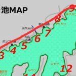 雄蛇ヶ池北岸立入禁止措置(続報)