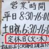【雄蛇ヶ池ツカモトボートが週休2日に!】毎週火曜日・木曜日が定休日。ご注意ください。