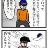 今日のバス釣り4コマ【妄想とワクワクのXデー】