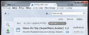 thunderbird_04