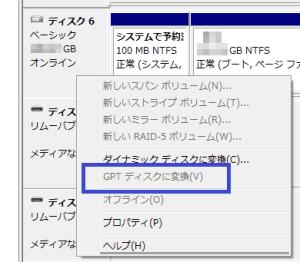 GPT_01