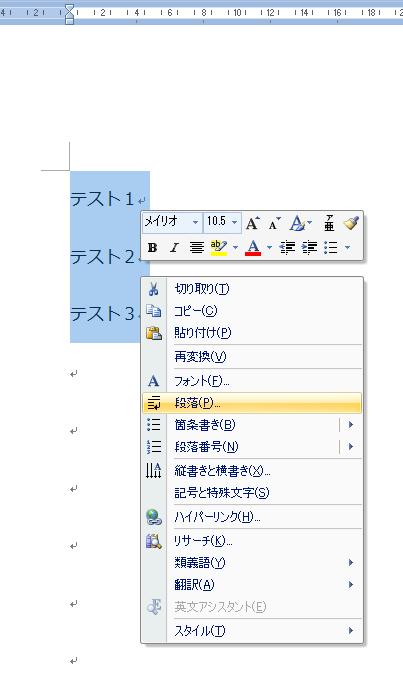 meiryo_01