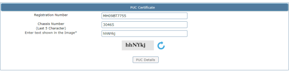 How To Download PUC
