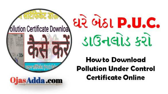How to Download Pollution Under Control Certificate Online