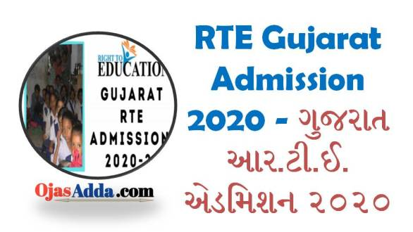 RTE Gujarat Admission 2020-21