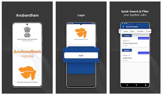 Gujarat Anubandham Portal Android App