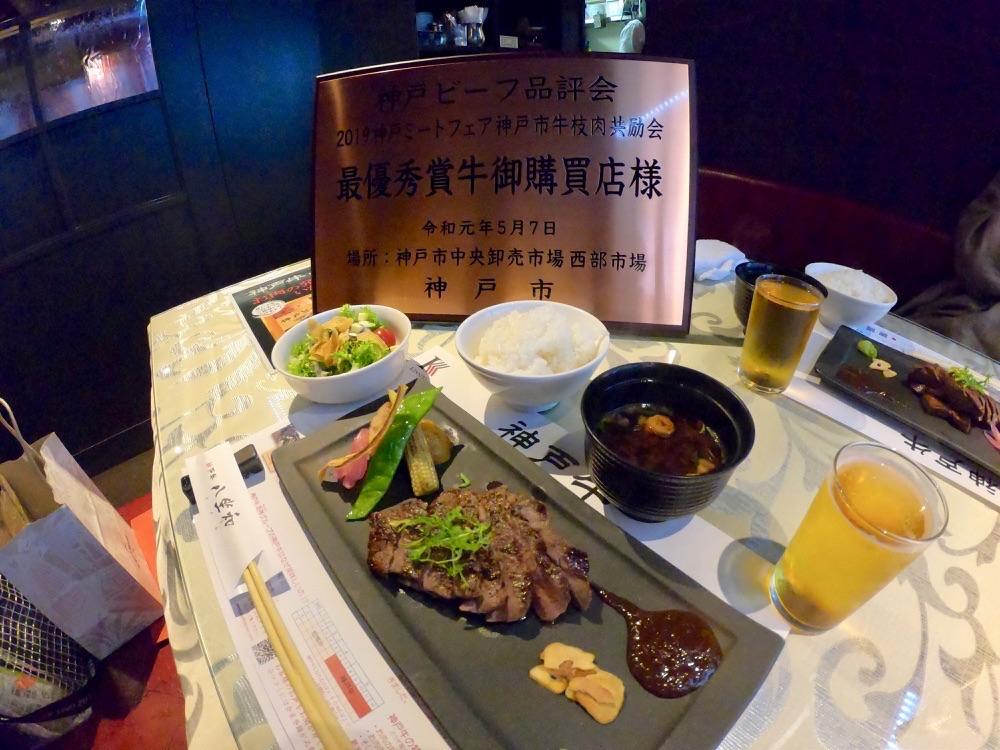 神戸牛ゴープロ写真