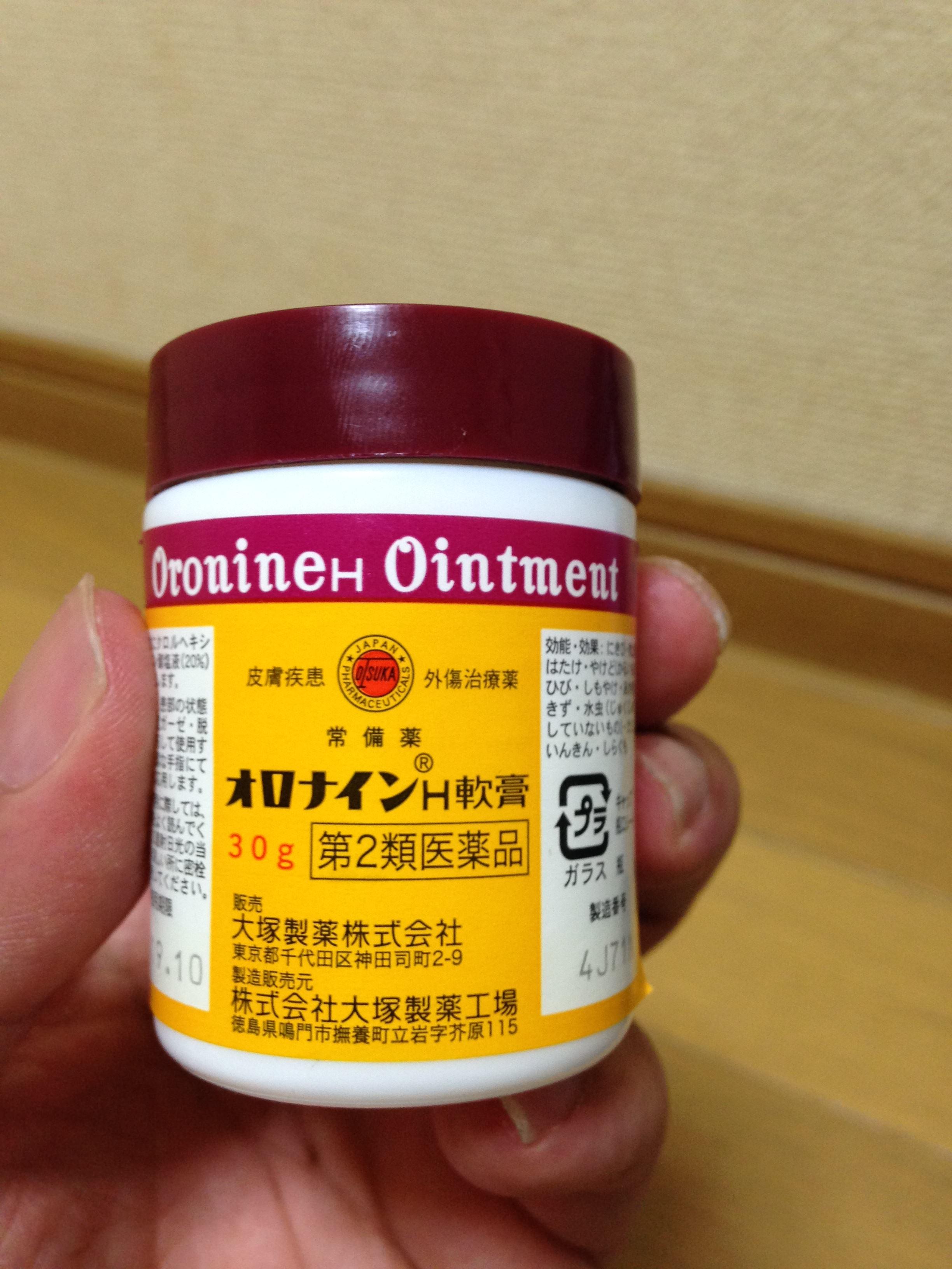 チン ちん 痒い オロナイン 「亀頭包皮炎,オロナイン」に関するQ&A - Yahoo!知恵袋