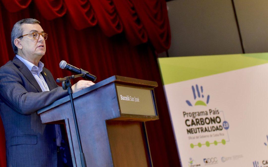 País renueva programa de reconocimientos para organizaciones y cantones Gobierno reconocerá a empresas por cada paso que den hacia carbono neutralidad