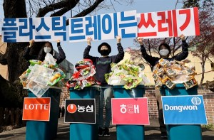 """환경 운동 협회 """"플라스틱 트레이는 쓰레기""""-OhmyNews"""