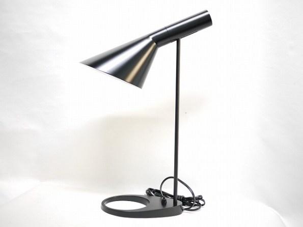 Louis Poulsen[ルイス ポールセン] AJ Table テーブルランプ
