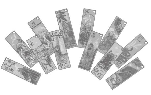 [造幣局] 干支しおり(十二支セット)/潜像入り