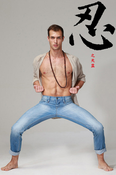 The man is engaged in karate jeans for men 2016