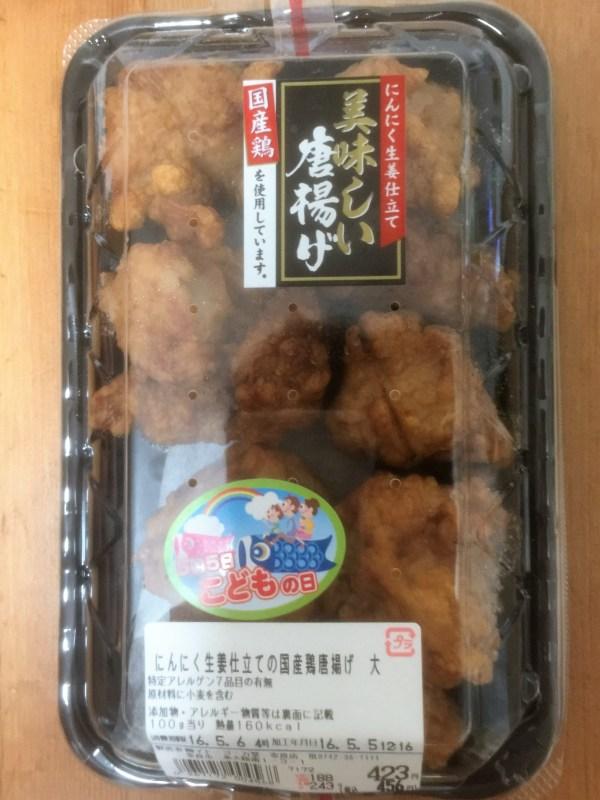 奈良で食べられるから揚げ⑨!イトーヨーカドー にんにく生姜仕立ての国産鶏唐揚げ レビュー