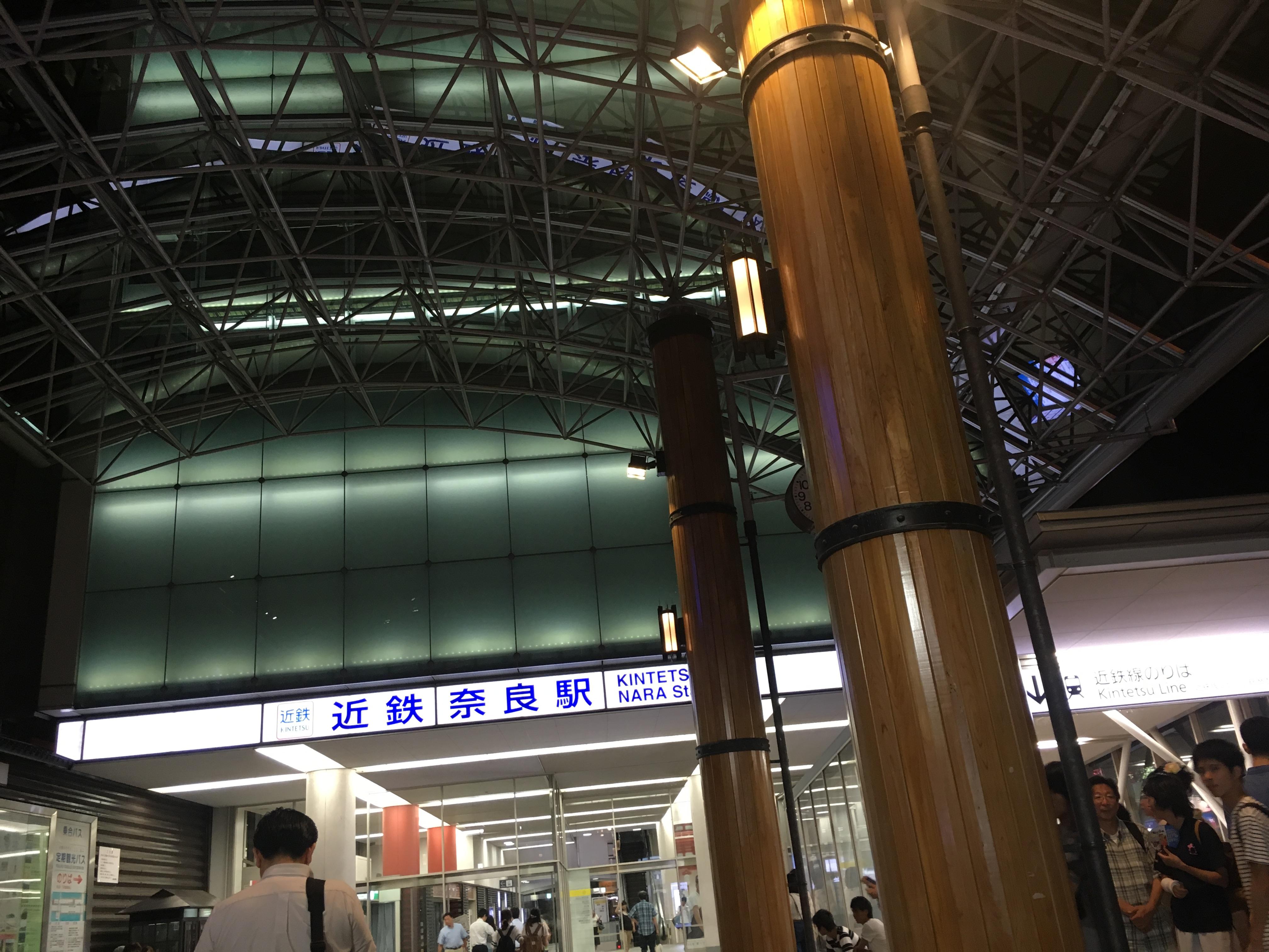 夜の近鉄奈良駅