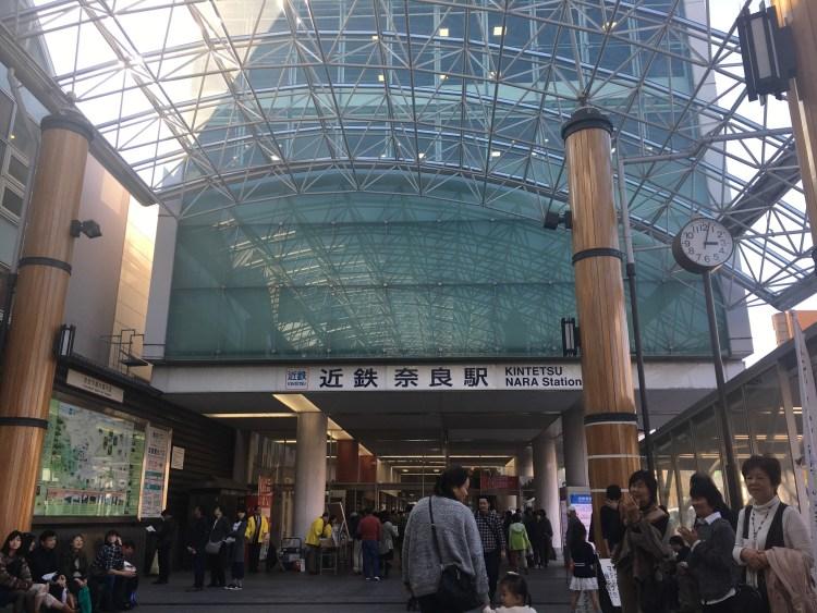11月26日、第89回「無料で愚痴聞きます」近鉄奈良駅前店やります!