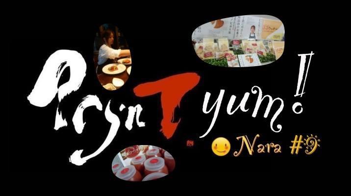 議論で遊ぼう【PrsnTyum!奈良 # 9】北村愛子氏 & おいしいお料理!