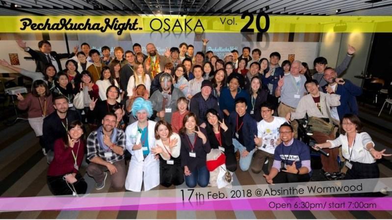 PechaKucha Night Osaka vol.20