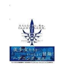 パラレルパラダイス2巻特装版(ブックレット)のネタバレ感想!