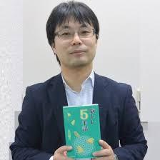 北浜健介八段(将棋棋士)の詰将棋本とは!結婚してる?ニックネームとは!