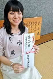 宮宗紫野女流初段が結婚!将棋等のアンケートや高校は?