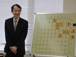 中田宏樹八段(将棋棋士)はどんな人?身長や血液型について!
