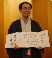 木村一基九段(将棋棋士)は面白い解説で有名?弟子や扇子とは?
