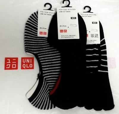 ユニクロ UNIQLO ベリーショートソックス レディース メンズ-2