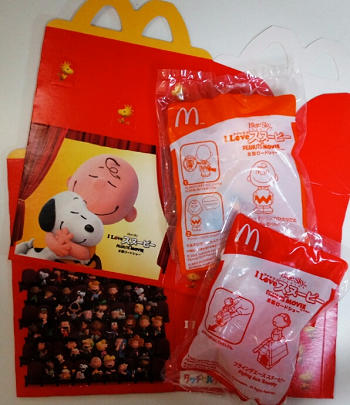 マクドナルド 映画 I Love スヌーピー THE PEANUTS MOVIE キャンペーン ハッピーセット おもちゃ