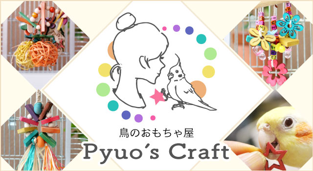 Pyuo's Craft logo