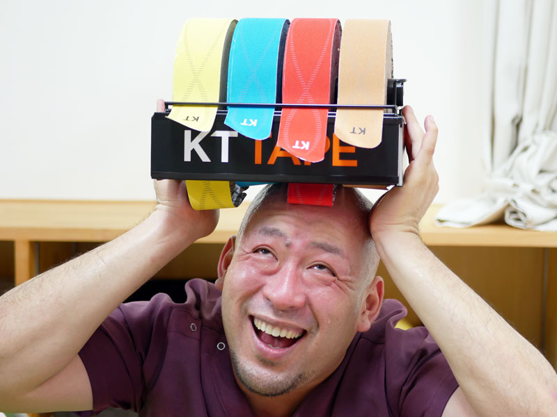 KTテープいよいよスタートです!