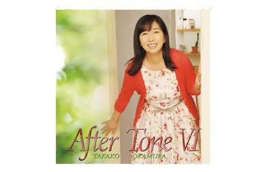 岡村孝子『After Tone Ⅵ』