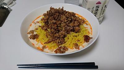 冷し担担麺