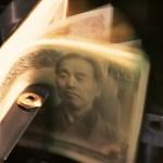 銀行個人融資について