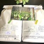 北海道の豊かな自然環境と生産者さんの作物に対する想いが感じられるお米!『北海道水芭蕉米食べ比べセット10kg 自宅用』