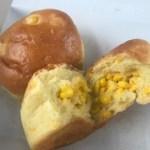新千歳空港限定で売切れ必須のびえいコーンパンを買ってきた!!