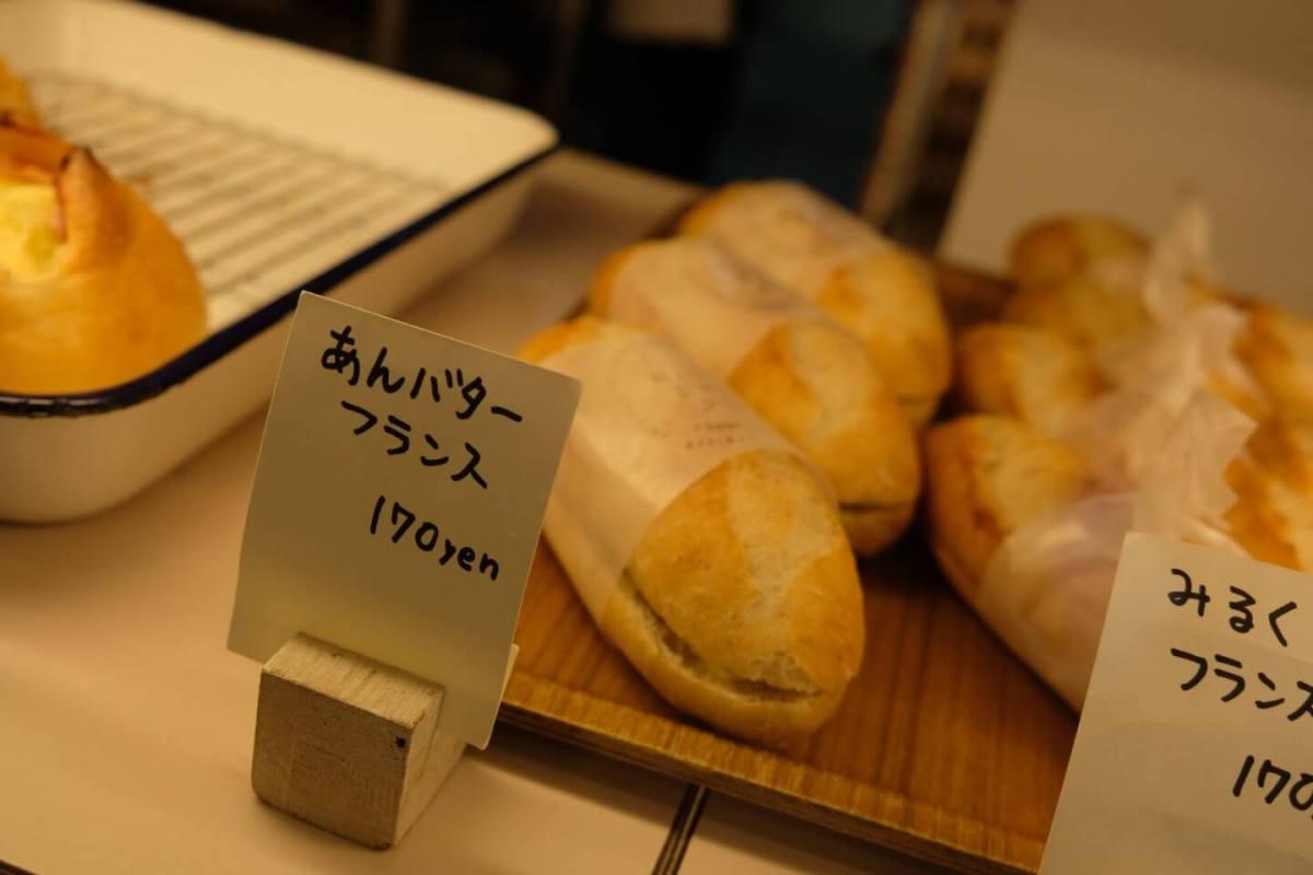 あんバターフランス 170円