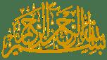 Bismil Laah-Quran-png