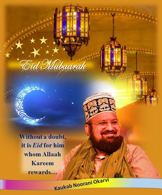 Eid Mubarik Eid ul Fitr 2016