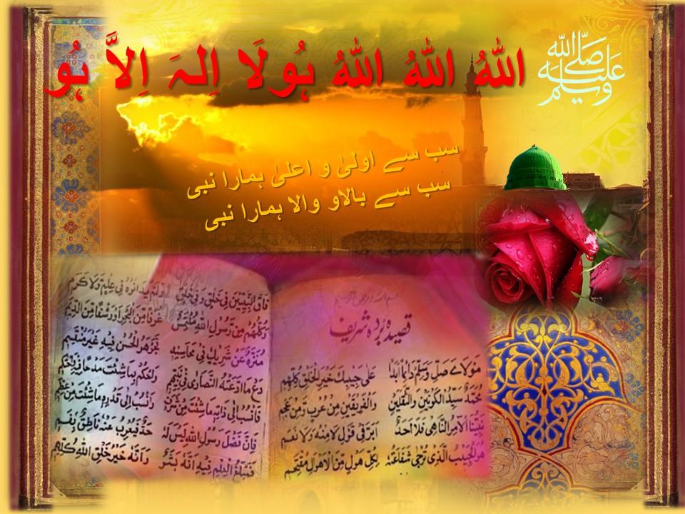 prophet,naat,islam,quote