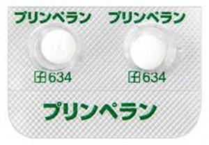 プリンペラン(メトクロプラミド)