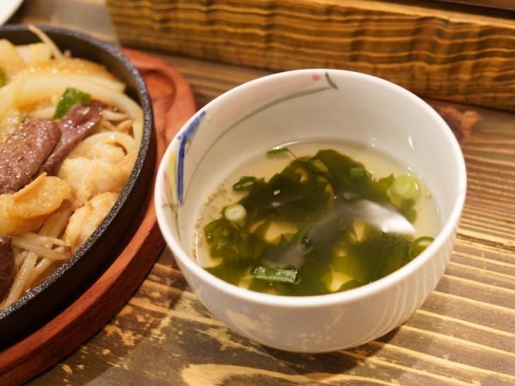 【富田町ホルモン】スープ